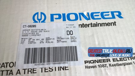 PIONEER CT-S820 S 1993 NEW !!!