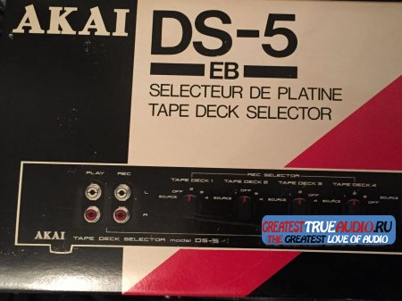 Akai DS-5 Tape Deck Selector