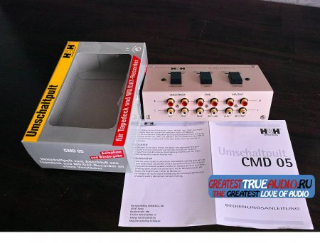 CMD 05 Tape Deck Selector