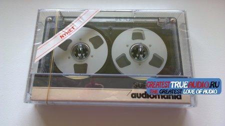 AUDIOMANIA SUPER LH 1988