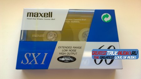 MAXELL SX1 1991