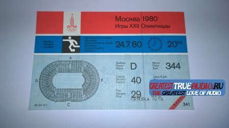 1980 MOSCOW OLYMPICS TICKET, NEW !