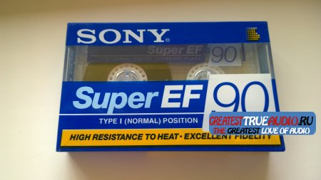 SONY SUPER EF 1992