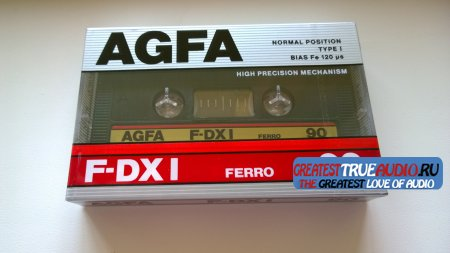 AGFA F-DXI 1987
