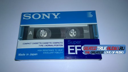 SONY SUPER EF 90 1990