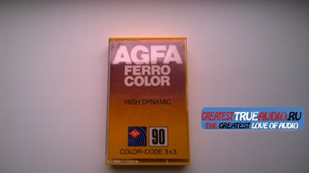 AGFA FERRO COLOR 90 1978