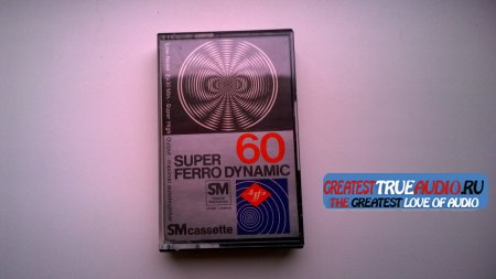 AGFA SUPER FERRO DYNAMIC 1977,
