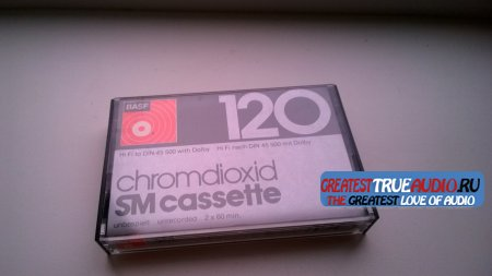 BASF CHROMDIOXID 120 1975