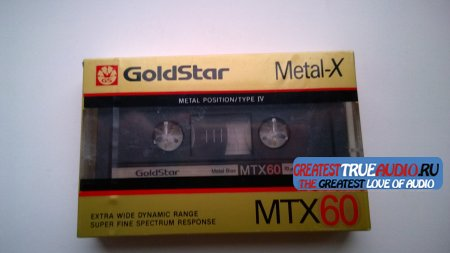 GOLD STAR MTX 60 1986