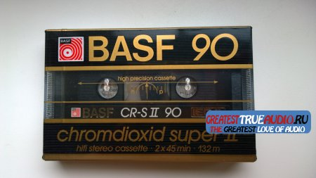 BASF SUPER CHROME 90 1985