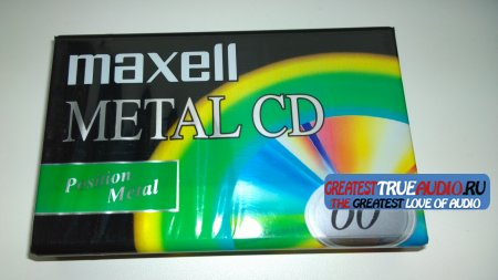 MAXELL METAL CD 60 1996