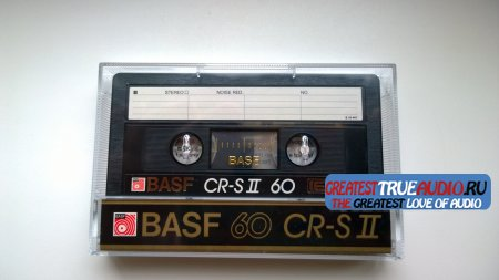 BASF SUPER CHROME 60 1985..