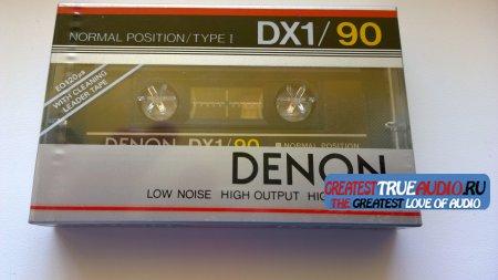 DENON DX1 1985