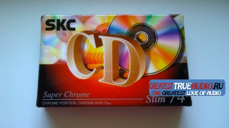 SKC SUPER CHROME 74 2001