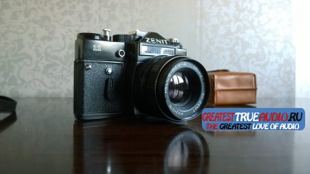 ZENIT 11 HELIOS SOLD OUT