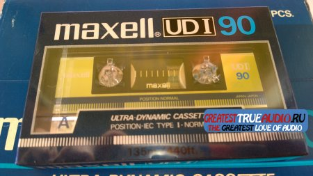 Maxell UDI 90 1985 BOX