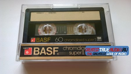 BASF Chromdioxid Super II 1983