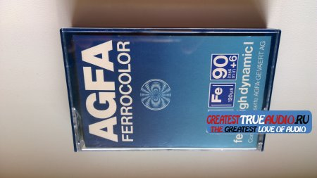 AGFA Ferro Color Blue 1980